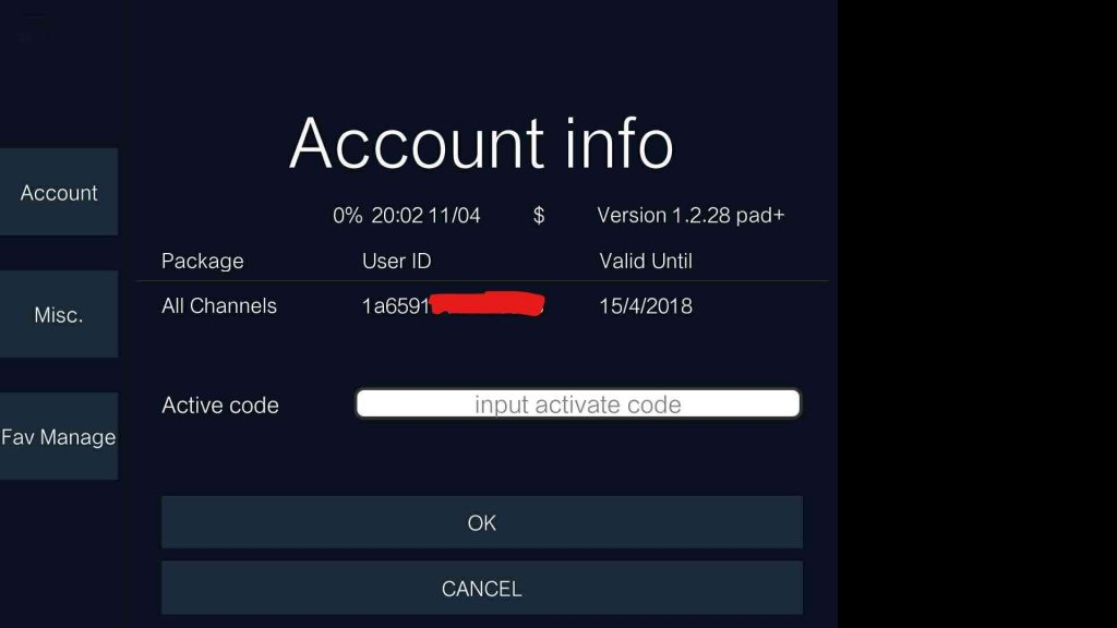 iview HD Account setting