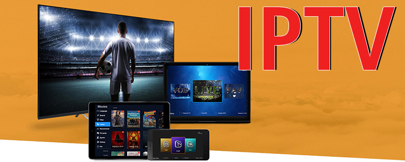 iview HD IPTV